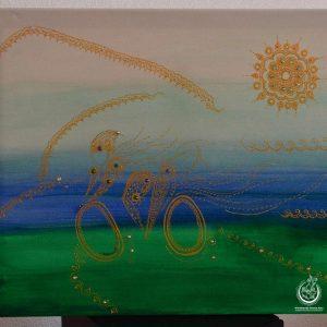 Artistieke-Hennakunst-enkele-hennaschilderijen-6-1024x1024-logo